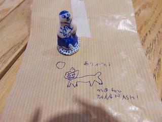 Mogu Takahashi「ほんとう の きもち」