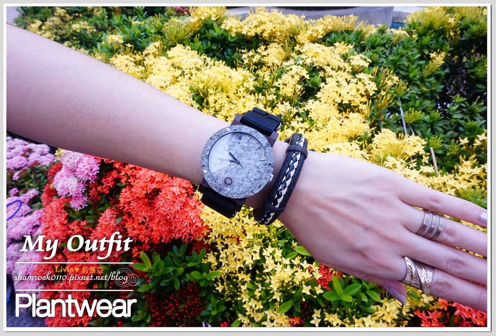 Plantwear木錶 - 15