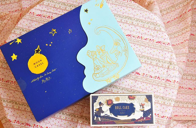 台中甜點蛋糕月餅月之戀人公益路02
