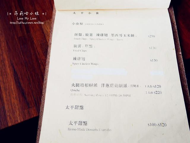 宜蘭餐廳咖啡館下午茶推薦合盛太平菜單menu (3)