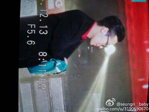 GDYBRI-WuhanFanmeeting-20141213_more-175