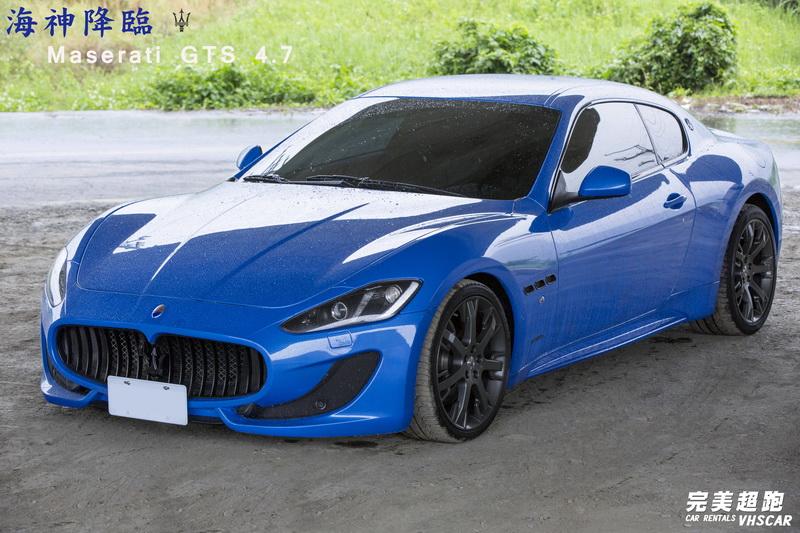 Maserati GTS 4.7