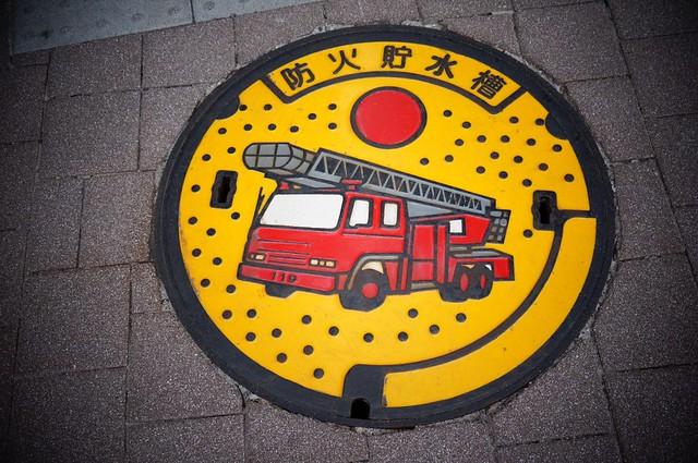 Firetruck Manhole in Akihabara