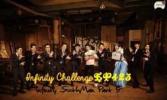 Infinity Challenge Ep.423
