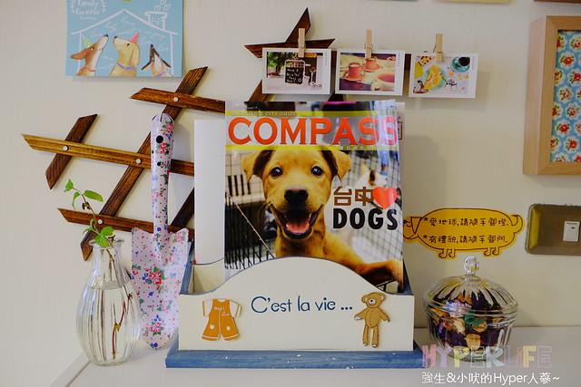 17292580866 b6c4a52e37 z - 好逗Food.Cafe.Good Dog,小清新少女風咖啡店~帕尼尼不錯吃喔!