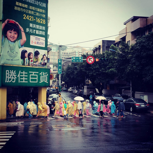 in the rain - Keelung, Taiwan