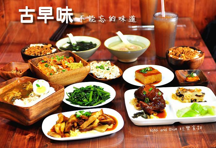 三郎食府豬腳飯肉燥飯24