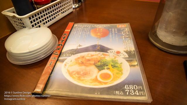 Photo:2016 JAPAN 0618(EOSM3)-143 By Sunline Liu