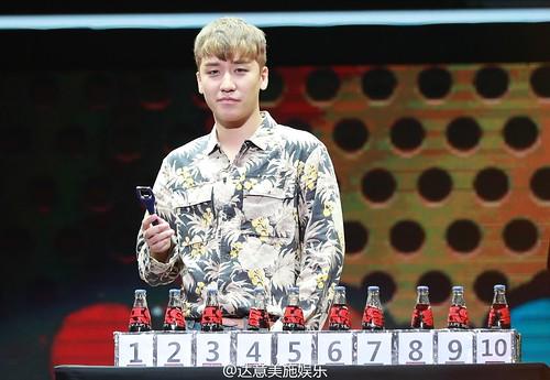 BIGBANG FM Guangzhou Day 2 2016-07-08 (132)