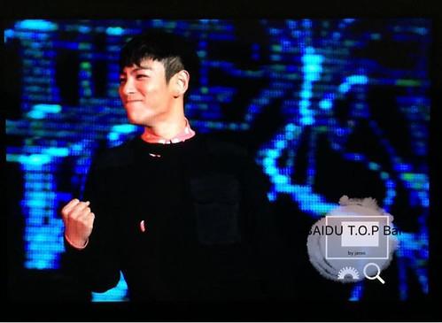 Big Bang - Made V.I.P Tour - Changsha - 26mar2016 - topbar - 03