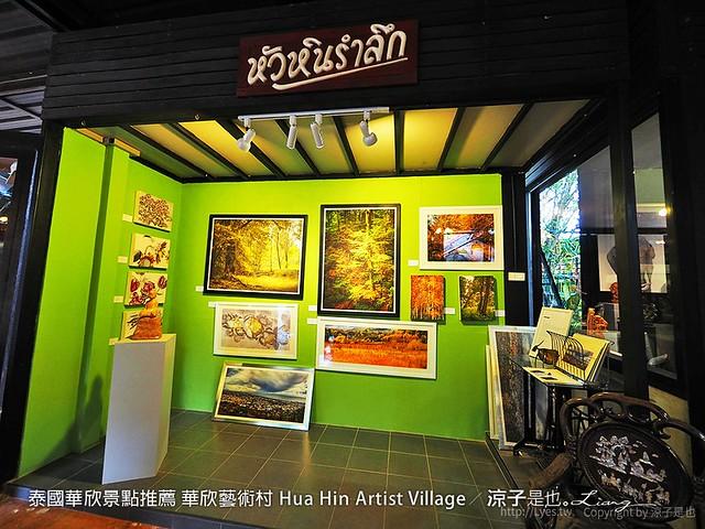 泰國華欣景點推薦 華欣藝術村 Hua Hin Artist Village 44