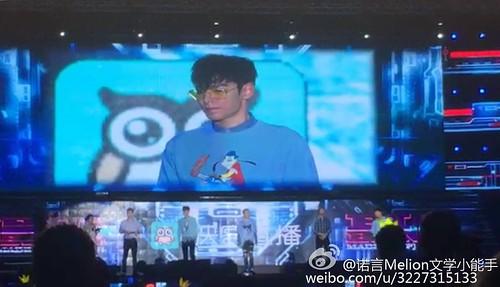 BIGBANG FM Foshan 2016-06-10 (1)