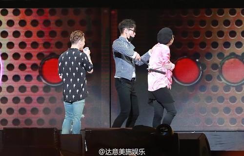 BIGBANG FM Guangzhou Day 1 2016-07-07 more (24)