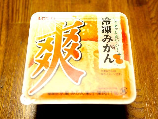 2015.4.20 爽