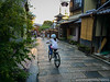 Cycling in Old Kyoto
