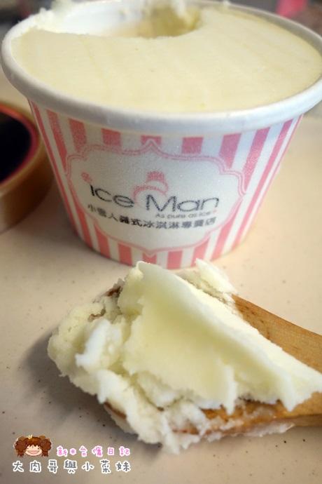 小雪人義式冰淇淋 (31).JPG