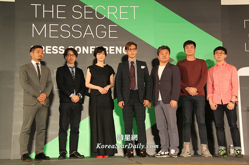 TOP - Secret Message Taiwan Press Conference - 06nov2015 - koreastardaily - 04