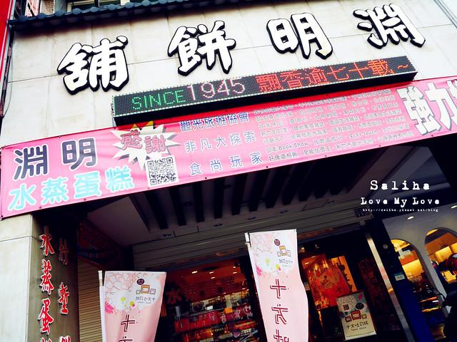 新竹巨城城隍廟美食小吃推薦 (16)