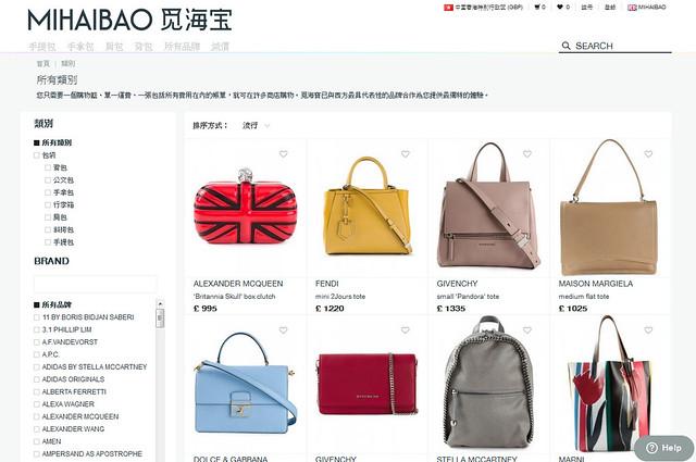 The website bringing luxury to China