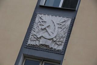 Soviet markings