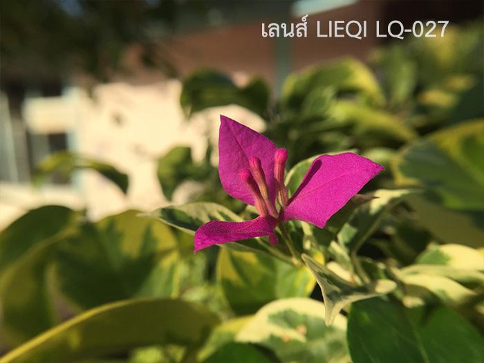 Macro lens on iphone