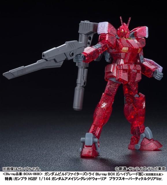 透明Ver.鋼彈模型再添生力軍!HGBF 1/144 『鋼彈驚異紅戰士』帕拉夫斯基粒子透明Ver.限定生產