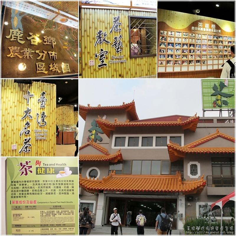 04-茶葉文物館-011