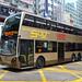 Kowloon Motor Bus ATENU500 TJ9385