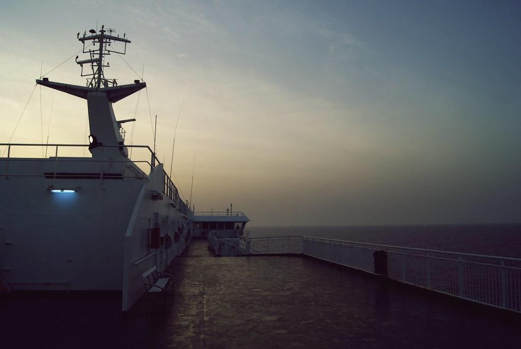 Carthage Ferry
