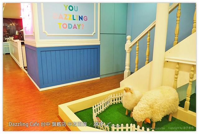 Dazzling Cafe 台中 旗艦店 中友百貨 16