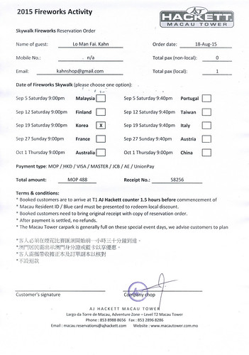 09-19 Lo Man Fai Khan 1SW Form