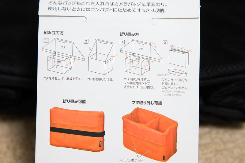 カメラケースinかわるビジネスリュック-10