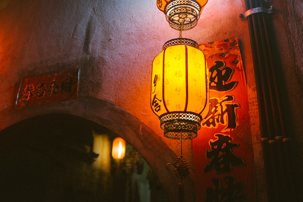 anhui, china-027
