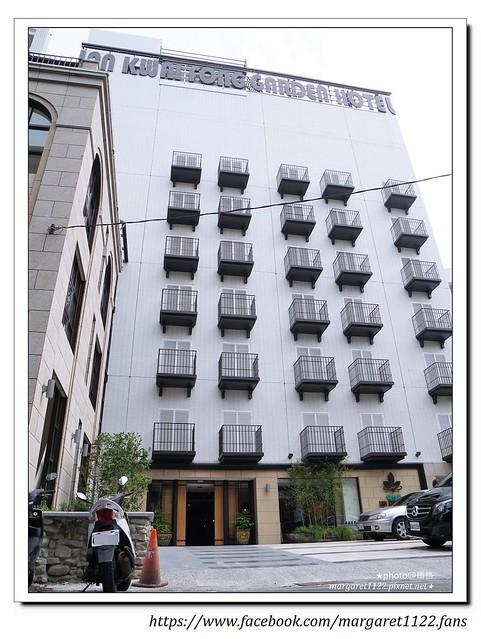 【嘉義】蘭桂坊花園酒店