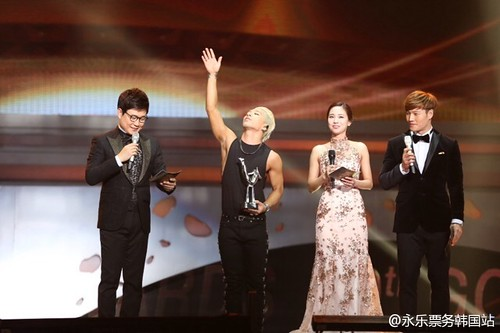 Tae Yang - Golden Disk Awards 2014 - 14jan2015 - 永乐票务韩国站 - 03