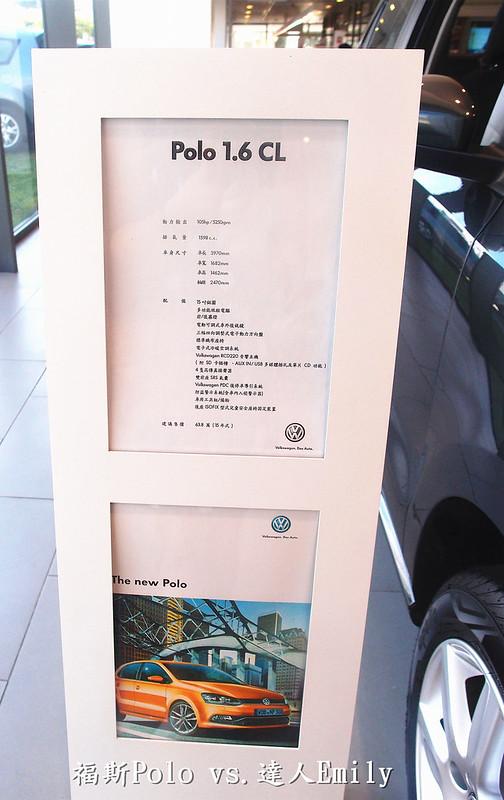 P1011594