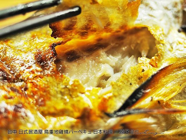 台中 日式居酒屋 鳥重地雞燒バーベキュ 日本料理 54