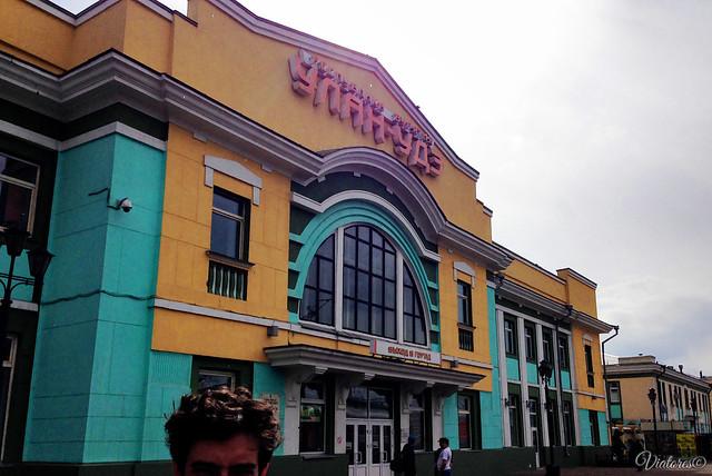 Railway Station. Ulan-Ude. Russia