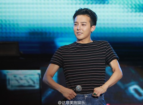 Big Bang - Made V.I.P Tour - Xian - 12jul2016 - dayimeishi - 07