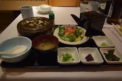 Hitsumabushi: Nagoya-Style Eel