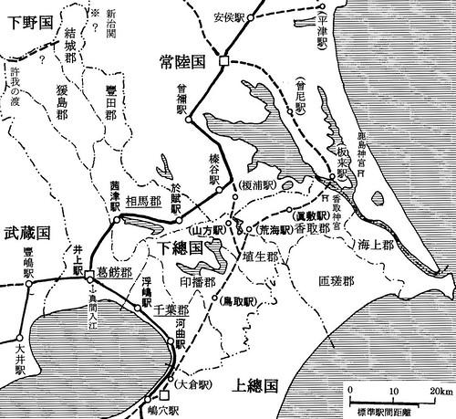 下総国_木下良_2009年『事典日本古代の道と駅』