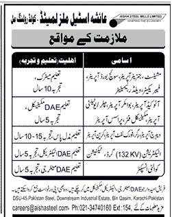 Aisha Steel Mills Career opportunities