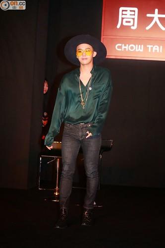 GD-ChowTaiFook-FM-Hongkong_Hyunra_36