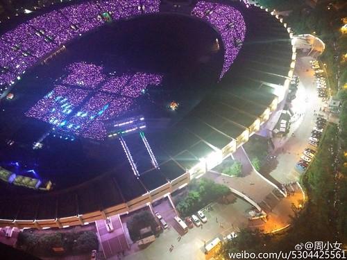 BIGBANG FM Chengdu 2016-07-03 TOP (12)