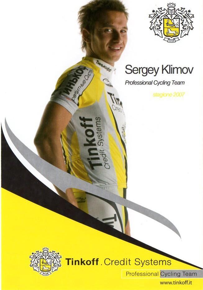 Sergey Klimov - Tinkoff 2007