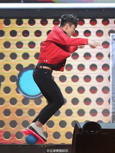 BIGBANG FM Beijing Day 2 2016-07-16 TOP (37)