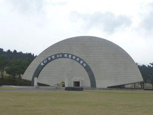 Co-Jejudo-Jeju-tour-parc de la paix (7)