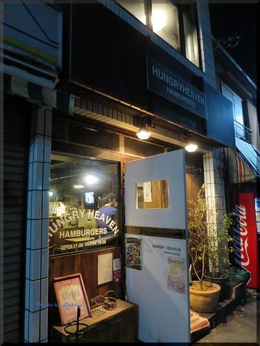 Photo:2015-05-09_ハンバーガーログブック_今日のアド街で紹介されるそうです!【上板橋】ハングリーヘブン _01 By:logtaka