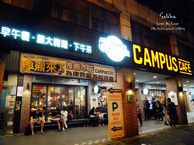 campus cafe忠孝店美式餐廳推薦