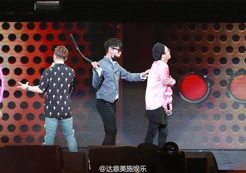 BIGBANG FM Guangzhou Day 1 2016-07-07 more (21)